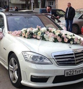 Прокат,аренда авто на свадьбу
