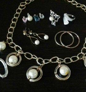Ювелирная бижутерия, серебро и позолота