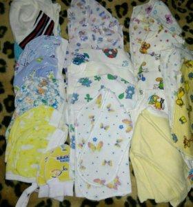 Вещи пакетом на малыша  от 0 месяцев до 2 месяцев.