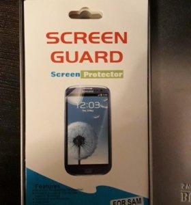 Защита экрана для Samsung