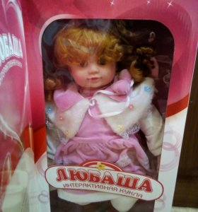 Новая интерактивная кукла