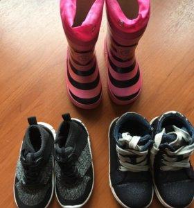 Обувь Zara, беби гоу, резиновые