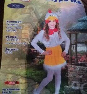 Костюм курочки /цыплёнка