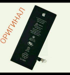 Аккумуляторы на iPhone 6,6s,5s,5,4