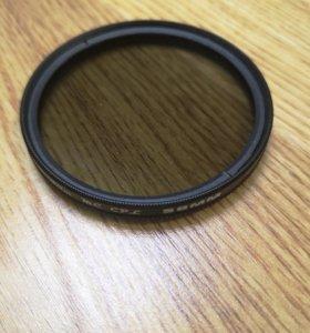 Светофильтр 58 mm
