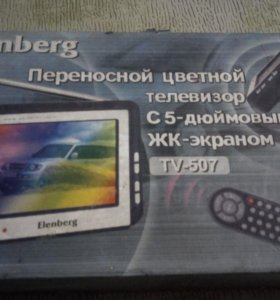 Продам телевизор elenberg TV-507