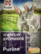 Комбикорм для кроликов Purina