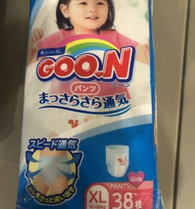 Goon XL