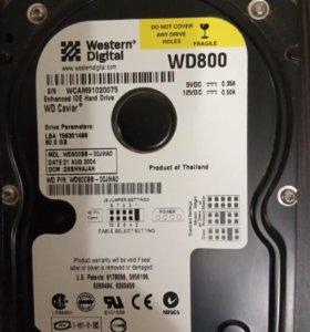 Жесткий диск wd 80гб