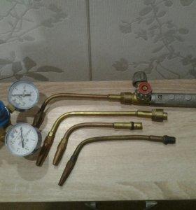 оборудование для газосварки !