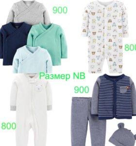 Одежда Carter's для новорожденного