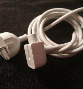 Оригинальный шнур для Macbook Pro (2метра)
