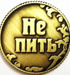 Разные монеты решения