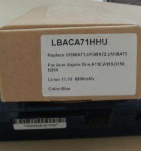 Усиленный аккум.для нетбука Acer, 8800mah