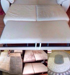 Бережная чистка мягкой мебели и ковров