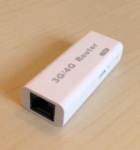 Продам мини 3G/4G Wi-Fi роутер M1 150Mbps