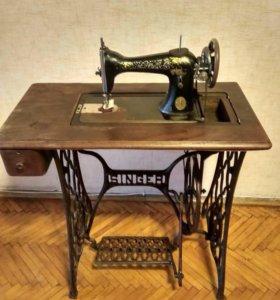 Швейная машинка ножная Зингер 1911 г.в.