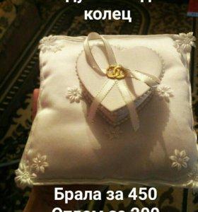 Для свадьбы.