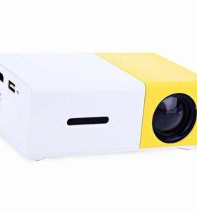 Мини LED проектор YG-300 портативный переносной