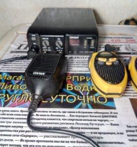 Onwa радиостанция и две рации voxtel