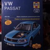 книга VW b5 1997-2001год