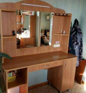 Парикмахерский стол