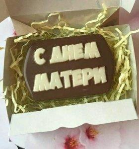 Изготовление шоколадных букв, фигур