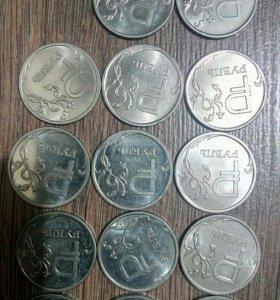 Монета 1 Р-ублик
