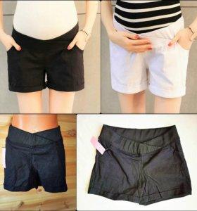 шорты для беременных размер 42-46 новые пересылаю