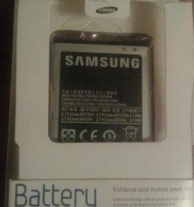 Батарейка для телефона SAMSUNG Galaxy S II новая