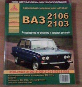 Автомобильные каталоги