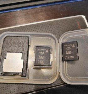 Sony M2 1gb + 512mb