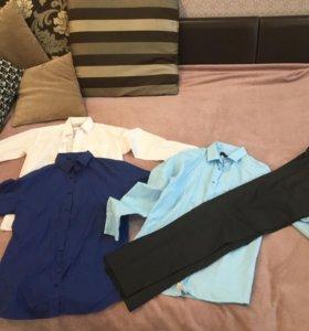Школьные брюки, рубашки
