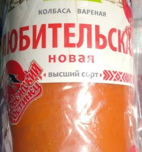 Колбаса полукопчёная.