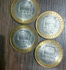 Монета 10 р Биметалл. Амурская область