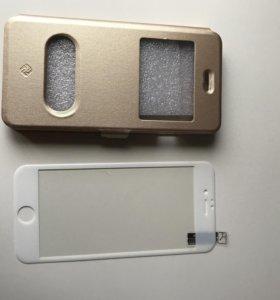 Чехол+стекло на iPhone 6