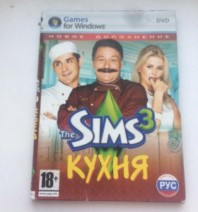 The Sims 3 Кухня