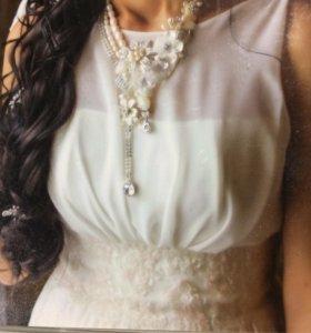 Свадебное колье