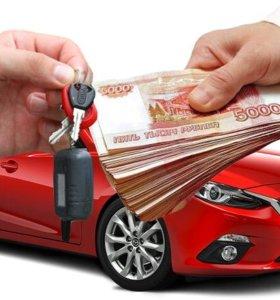 Помощь в продаже покупке авто