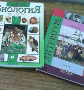 учебники  учебные пособия