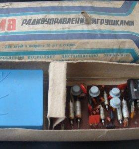 Система управления игрушками (сделано в СССР)