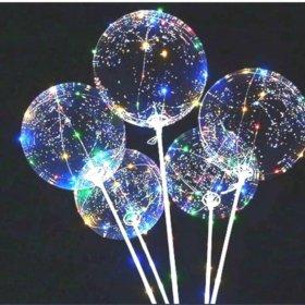 Святящиеся шарики LED
