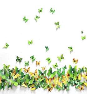 Бабочки на магнитах