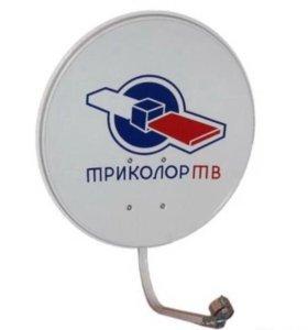 Настройка спутниковых антенн триколор нтв+