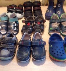 Обувь на мальчика 23-24, пакетом