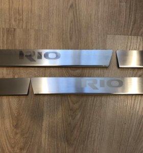 Новые накладки на пороги для Kia Rio