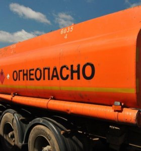 Цистерна для гсм бензовоз ппц 9635 2007 год