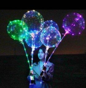 Реализатор светящихся шаров
