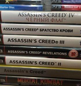 PS3 игры, набор 10 (АС)