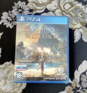 Игра Assassin's Creed Origins для PS4